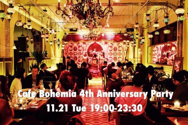 Cafe Bohemia 4thAnniversary Party
