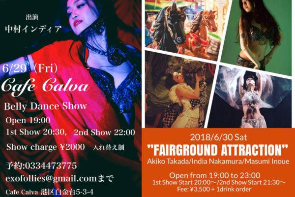 6/29、6/30 Show Schedule