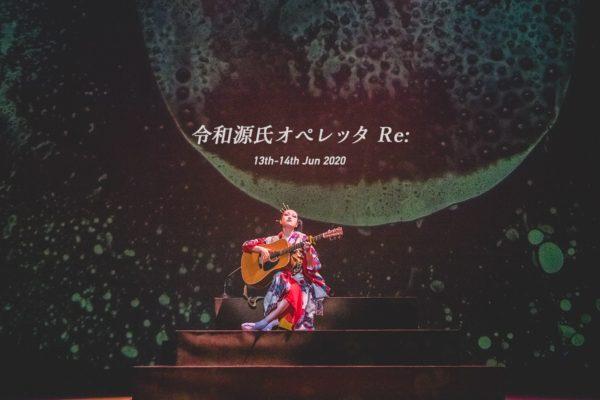 次回公演「令和源氏オペレッタ Re:」特設ページオープン