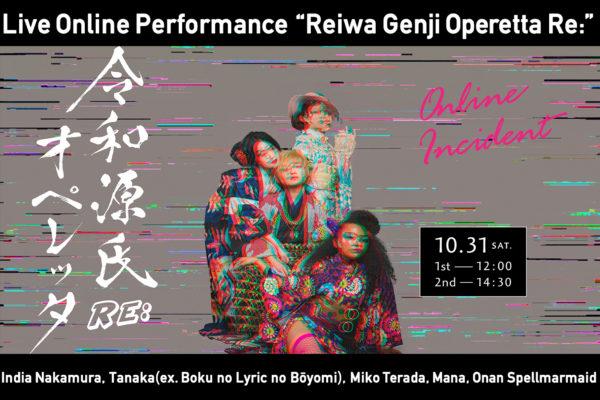 Reiwa Genji Operetta Re: