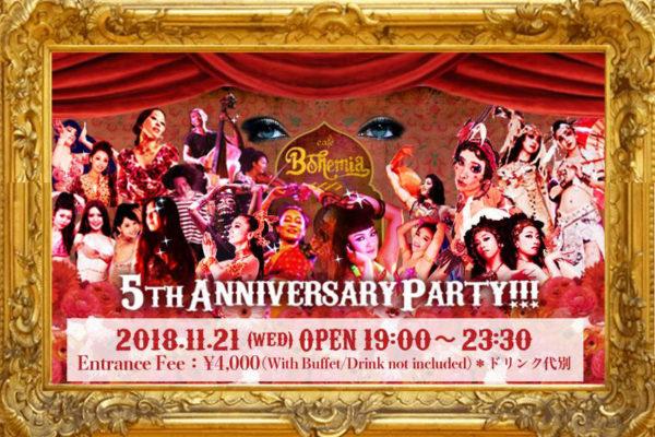 Cafe Bohemia 5th Anniversary Party!