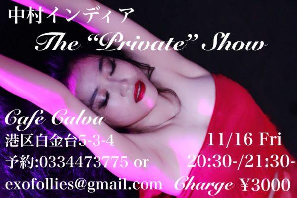 """中村インディア The """"Private"""" show"""