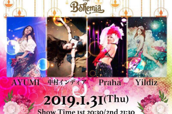 Cafe Bohemia Special Selection Show