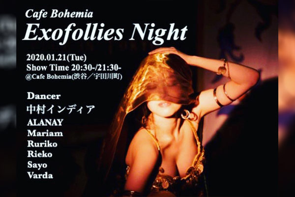 Cafe Bohemia Exo Follies Show