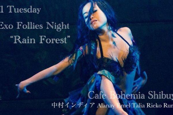 Cafe Bohemia Exo Follies Show