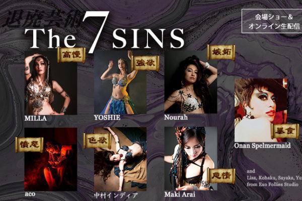The 7 SINS @アルハンブラ日暮里&オンライン生配信